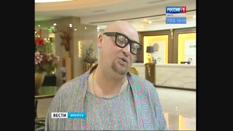 Колбаса на концерт Певец Шура застрял в очереди у магазина Усольского мясокомбината