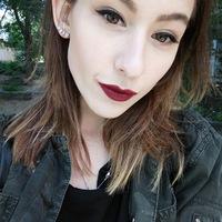 Valeriya Kozlovskih