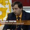 Sergey Spirin