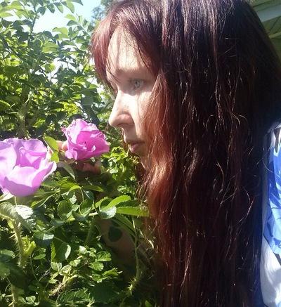 Ольга Удавкова, 15 июня , Петрозаводск, id189027201