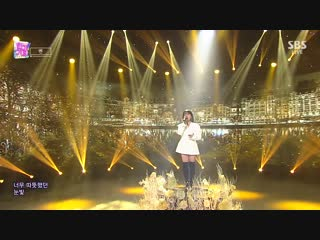 Ben - 180 Degree @ Inkigayo 181216