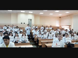 20181201_110050_001.mp4
