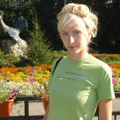 Ирина Еремина, 30 мая 1985, Пенза, id194802309
