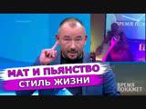 Пропагандист Артем Шейнин снова опозорился. Leon Kremer #36