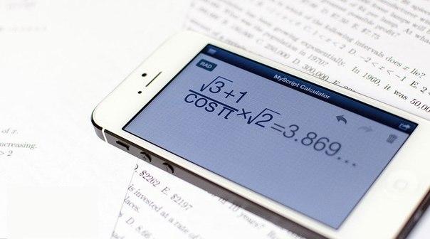 скачать калькулятор для смартфона
