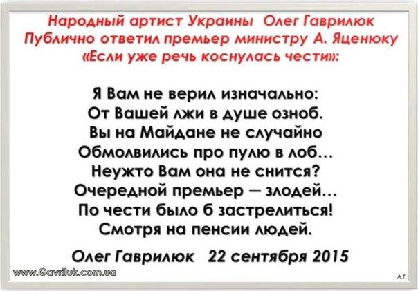 """Россия отправила на Донбасс 39-й """"путинский гумконвой"""" - Цензор.НЕТ 4239"""