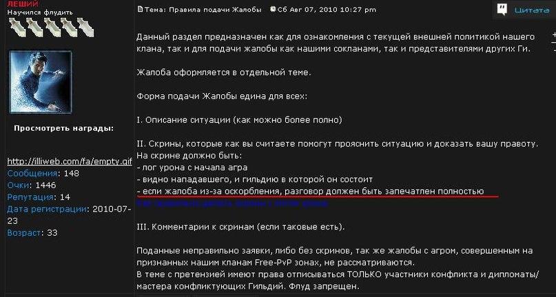 Слив офицера ГИ Свой_Круг по непонятным причинам YNIqgfr4Ico
