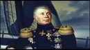 Морской корпус Петра Великого