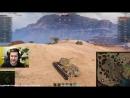 [Amway921WOT] Т-34-85М - Спец-операция Агента 921 - Они не должны нас увидеть