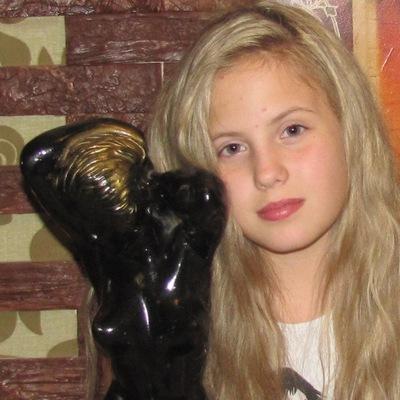 Полина Герасимова, 18 марта 1999, Кемерово, id217191474