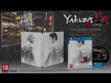 Yakuza Kiwami 2 _ Forbidden Romance Trailer _ PS4