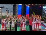 День России Ульяновск. 12.06.18