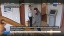 Новости на Россия 24 • Это не шутка : глава городка Янтарный выставил на торги здание мэрии
