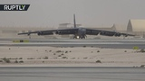 B-52 takes off from US base in Qatar to deter an alleged Iran's 'attack on US interests'