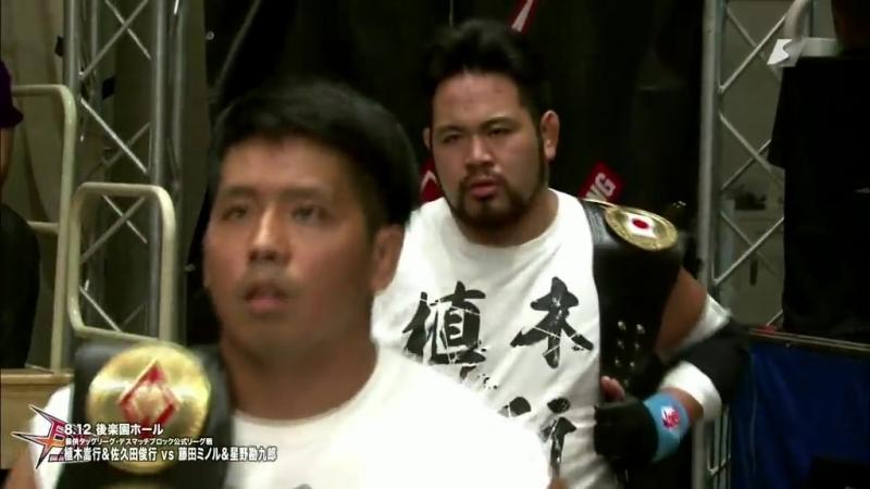 Minoru Fujita, Kankuro Hoshino vs. Takayuki Ueki, Toshiyuki Sakuda (BJW - Midsummer Korakuen 2 Battles - Day 1)