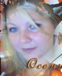 Виктория Ковтунова, 3 марта 1997, Кривой Рог, id110392206