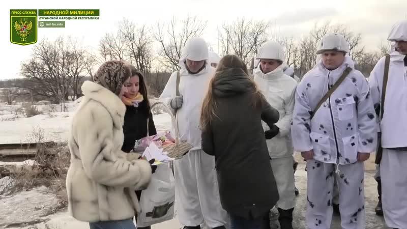Молодёжь Республики поздравила бойцов НМ ЛНР на передовой.