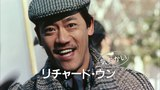 Jackie Chan My Lucky Stars NG Version Released in Japan