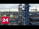 Энергетика: сделано в России. Специальный репортаж Полины Крикун - Россия 24