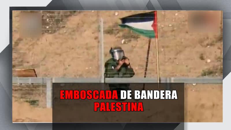 Emboscada de bandera palestina mata a un soldado del régimen israelí y hiere a varios otros