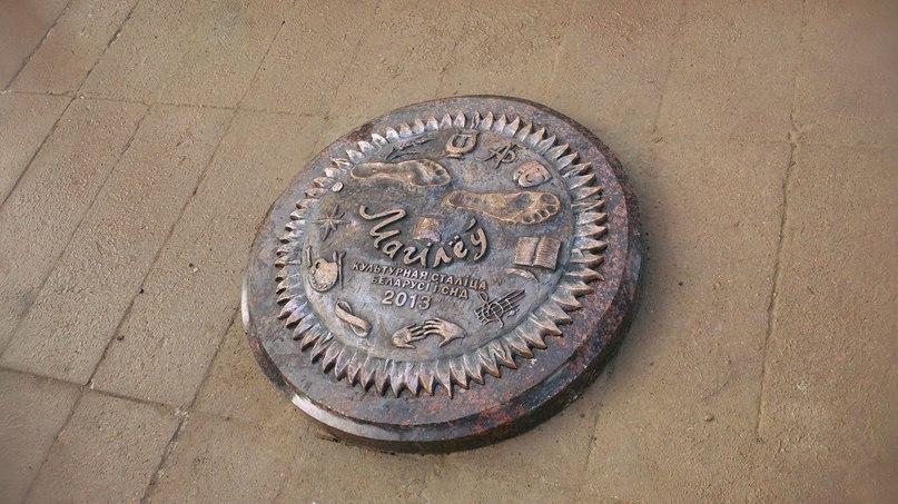 HjSr8X7Ld5g - Памятный знак Культурная столица