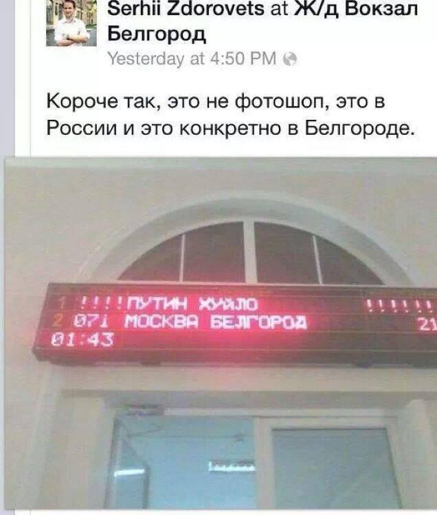 Завтра Рада проведет закрытое заседание с силовиками - Цензор.НЕТ 4385