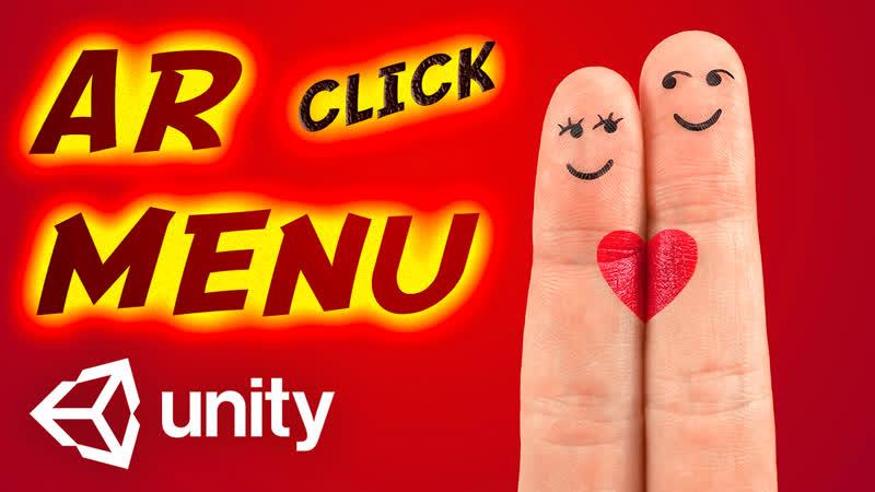 AR Menu 👆 Click Mode 🎯 Augmented Reality with Unity Vuforia