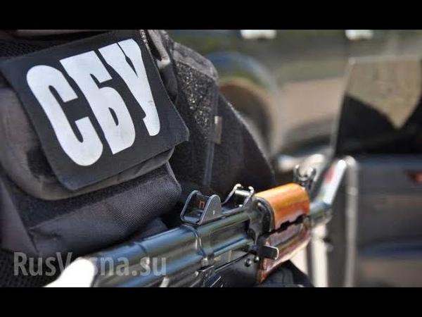 Внедриться в армию: луганчанин провалил задание вербовщиков СБУ (ВИДЕО)