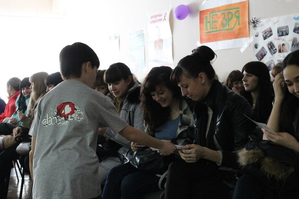 Love is... Молодежная инициатива Балаково