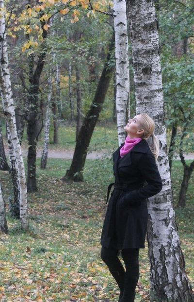 Лєночка Берестеночка, 26 апреля , Черкассы, id13565119