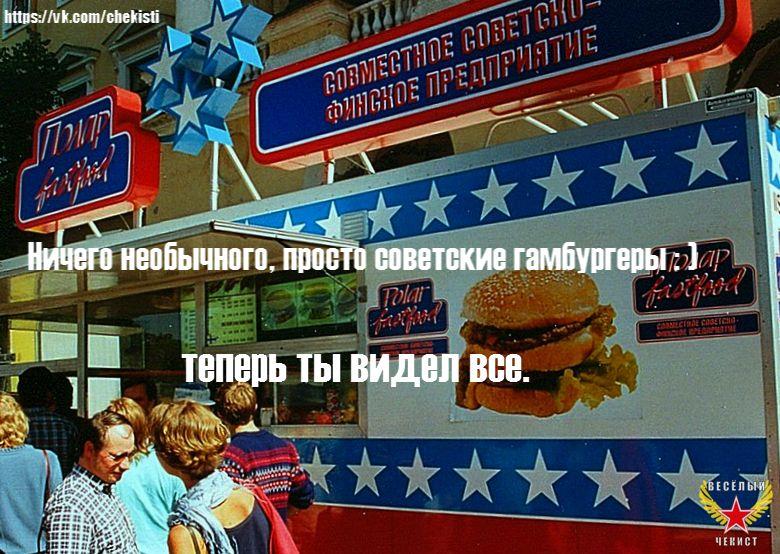 Маркетинг Макдональдс, Макдональдс цены, Факты о Макдональдс