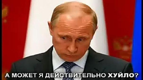 Россия выбрала следующей мишенью Украину, не получив жесткой международной реакции на войну с Грузией, - МИД - Цензор.НЕТ 8389