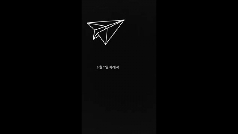 [IG] 180507 Eunjung Instagram Story