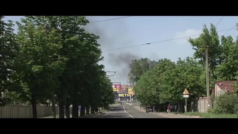 Начало войны в Донецке - 26052014