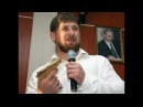 Школьница развела Кадырова со стихом-плагиатом. ШиЖ Только 18
