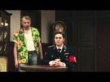 Сергей Бурунов - Супер герои - гримируем Штирлица