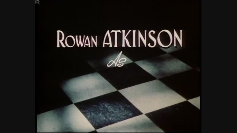 Черная Гадюка II / Blackadder II, сезон 2, 1987 год Серии 1-3. Список в описании.