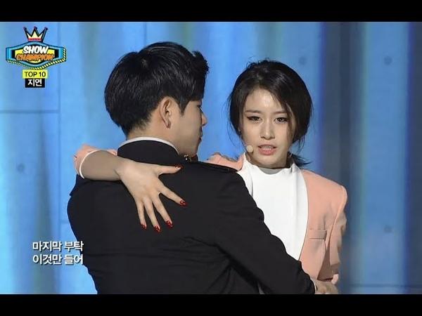 Ji Yeon(T-ARA) - Never Ever, 지연(티아라) - 1분 1초, Show Champion 20140604