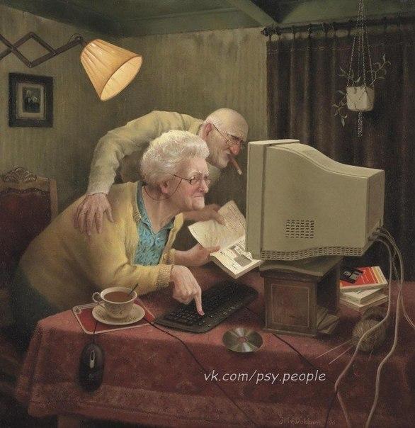 Счастливая старость от Dianne Dengel