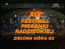 ☭☭☭ Фестиваль советской песни '83 в Зелёной Гуре Концерт Аллы Пугачёвой 12 июня 1983 ☭☭☭