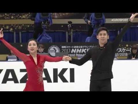 B.esp (Hd). Wenjing Sui Cong Han Fs - 2017 Nt