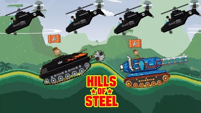 Hills of steel HACK - Tank - Tanks for kids - Games bii