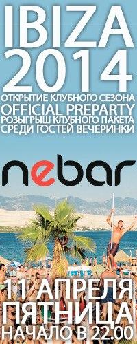 IBIZA 2014 / Nebar