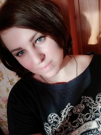 Ольга Дыкова