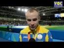 Українське паралімпійське Ріо 2016 як все було