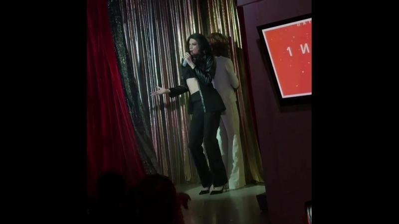 Miss Shamina ft. Liliana Covani - Притяженья Больше Нет