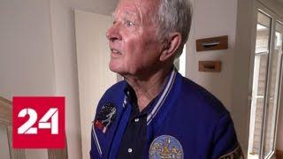 Первый француз на орбите Жан Лу Кретьен и в 80 лет не расстался с небом Россия 24