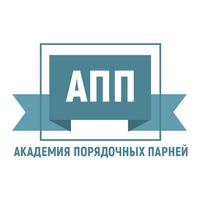 Максим Максимов   Москва