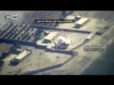 Удары ВКС РФ по ИГИЛ под Абу-Кемалем