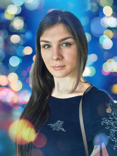 Алина Гребе